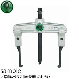 KUKKO(クッコ) 20-10-S-T 2本アーム超薄爪プーラー
