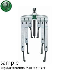 KUKKO(クッコ) 20-10-SP 薄爪ギヤプーラーセット