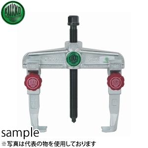 KUKKO(クッコ) 20-20+ 2本アームプーラー クイックアジャスタブル 200MM