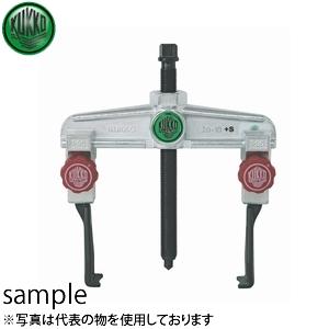 KUKKO(クッコ) 20-20+S 2本アーム薄爪プーラー クイック 200MM