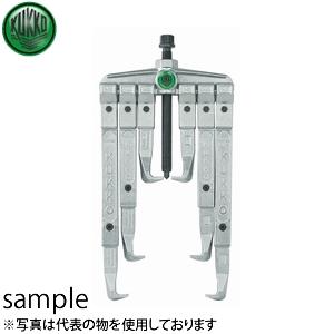 KUKKO(クッコ) 20-20-P2 2本アームプーラーセット
