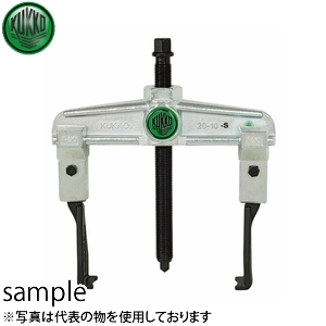 KUKKO(クッコ) 20-30-S 2本アーム薄爪プーラー 350MM