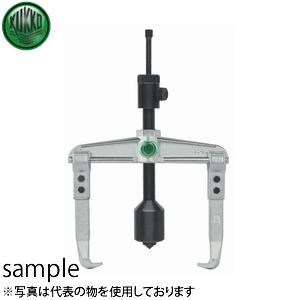 KUKKO(クッコ) 20-4-B 油圧スピンドル付2本アームプーラー 520MM