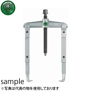 KUKKO(クッコ) 20-40-5 2本アームプーラー