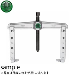 KUKKO(クッコ) 20-40-AV 2本アームプーラー