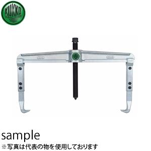 KUKKO(クッコ) 20-40 2本アームプーラー 650MM