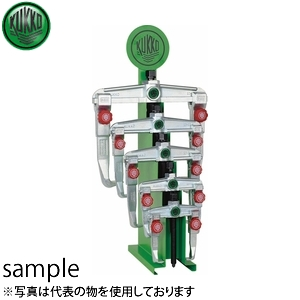 KUKKO(クッコ) 20-ST+ ディスプレイスタンド付2本アームプーラーセット