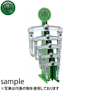KUKKO(クッコ) 20-ST ディスプレイスタンド付2本アームプーラーセット