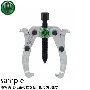 KUKKO(クッコ) 201-0 2本アームプーラー 100MM