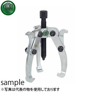 KUKKO(クッコ) 202-0 3本アームプーラー 100MM