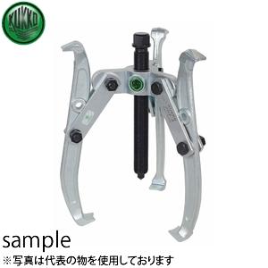 KUKKO(クッコ) 202-3 3本アームプーラー 300MM