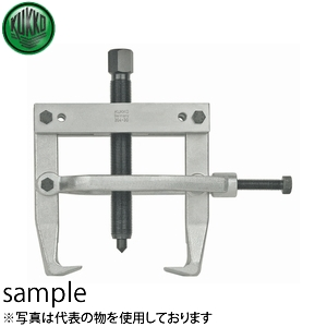 KUKKO(クッコ) 204-30 ブレーキアジャスター用プーラー