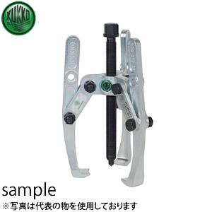 KUKKO(クッコ) 206-01 3本アームプーラー 150MM
