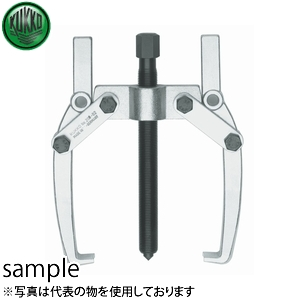 KUKKO(クッコ) 208-01 2本アームプーラー 170MM