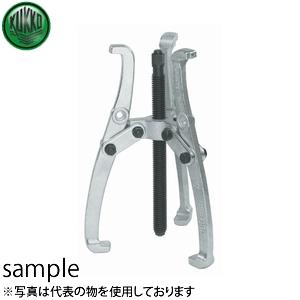KUKKO(クッコ) 209-0 3本アームプーラー 100MM