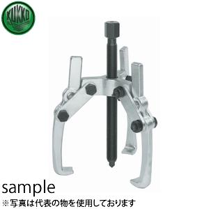 KUKKO(クッコ) 209-02 3本アームプーラー 230MM