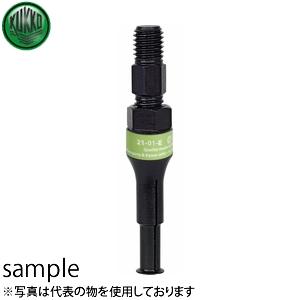 KUKKO(クッコ) 21-01-E 内抜きエキストラクター 9.5-12.5MM