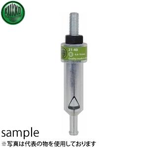 KUKKO(クッコ) 21-44 ニードルベアリングエキストラクター