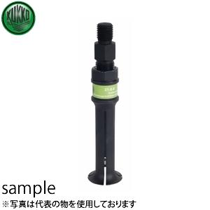 KUKKO(クッコ) 21-5-E 内抜きエキストラクター 34-48MM