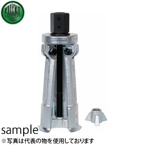 KUKKO(クッコ) 21-89 内抜きエキストラクター 56-110MM