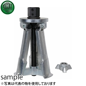 KUKKO(クッコ) 21-90 内抜きエキストラクター 100-200MM