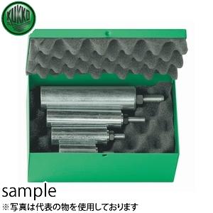 KUKKO(クッコ) 21-V-0 エキストラクター用エキステンションセット