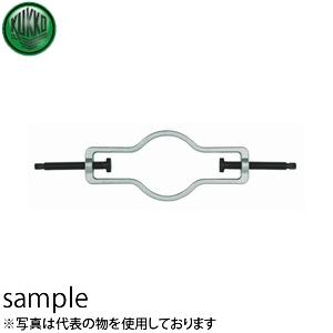 KUKKO(クッコ) 219-1 2本アームプーラー用クランプ