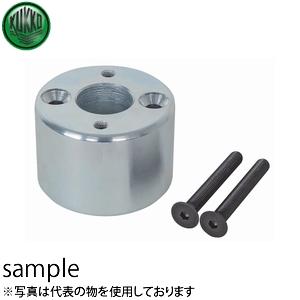 KUKKO(クッコ) 22-0-2-100 3KGウェイト(22-0-2用)