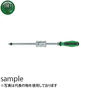 KUKKO(クッコ) 222-1 スライドハンマー