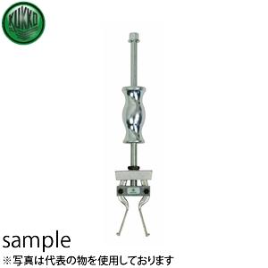 KUKKO(クッコ) 224-2 内抜きスライドハンマー