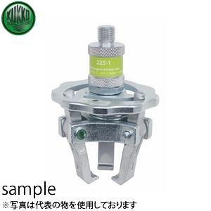 KUKKO(クッコ) 225-1 ダストカバー用エキストラクター 30-50MM