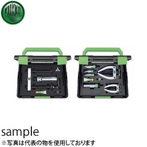 KUKKO(クッコ) 25-C ベアリングプーラーセット