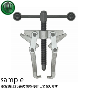 KUKKO(クッコ) 28-3 クイックアクションプーラー 200×175