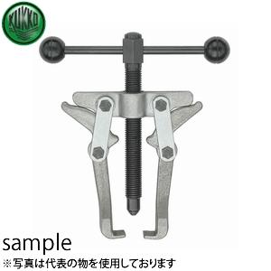 KUKKO(クッコ) 28-4 クイックアクションプーラー 250×250