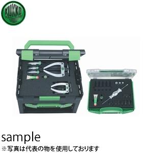 KUKKO(クッコ) 28-C 内抜きエキストラクターセット(12-48mm)