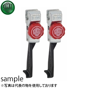 KUKKO(クッコ) 3-203-P 20-3+S・20-30+S用アーム 200MM(2本組)