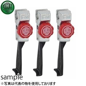 KUKKO(クッコ) 3-203-S 30-3+S用アーム 200MM(3本組)