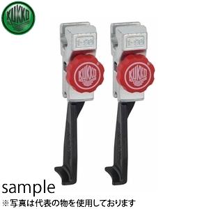 KUKKO(クッコ) 3-303-P 20-3+S・20-30+S用ロングアーム 300(2本)