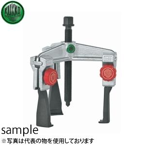 KUKKO(クッコ) 30-1+S 3本アーム薄爪スライドプーラー 90MM