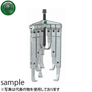 KUKKO(クッコ) 30-10-P3 3本アームプーラーセット