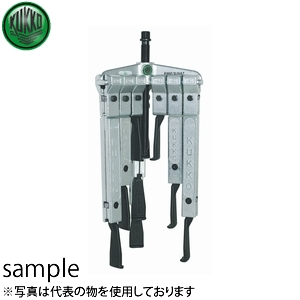 KUKKO(クッコ) 30-10-SP-T 3本アーム超薄爪プーラーセット