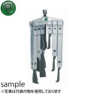 KUKKO(クッコ) 30-10-SP 3本アーム薄爪プーラーセット