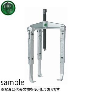 KUKKO(クッコ) 30-2-3 3本アームプーラー