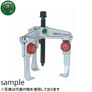 KUKKO(クッコ) 30-3+ 3本アームプーラー(クイックアジャスタブル)250MM