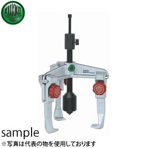 KUKKO(クッコ) 30-3+B 3本アーム油圧プーラー (クイックアジャスト)250MM