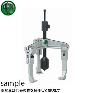 KUKKO(クッコ) 30-3-B 3本アーム油圧プーラー 250MM