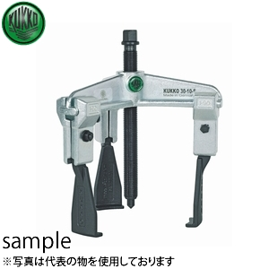 KUKKO(クッコ) 30-3-S 3本アーム薄爪プーラー