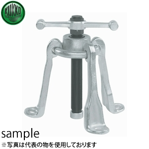 KUKKO(クッコ) 40-3 万能ハブプーラー (3本アーム)