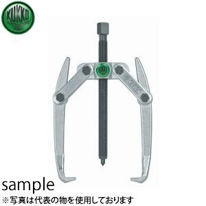KUKKO(クッコ) 41-4 2本アームプーラー 130MM