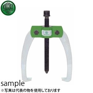 KUKKO(クッコ) 44-2 2本アームプーラー 120MM